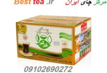Photo of خرید عمده چای دوغزال با تخفیف و ضمانت