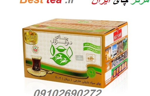 خرید عمده چای دوغزال
