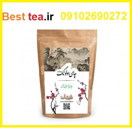 Photo of نمایندگی فروش چای اولانگ در ایران