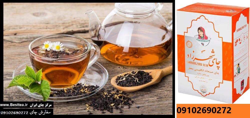 قیمت روز چای شهرزاد