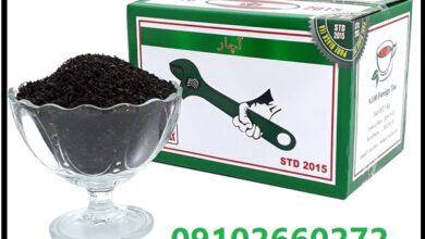 Photo of قیمت عمده چای چکش سبز در بازار