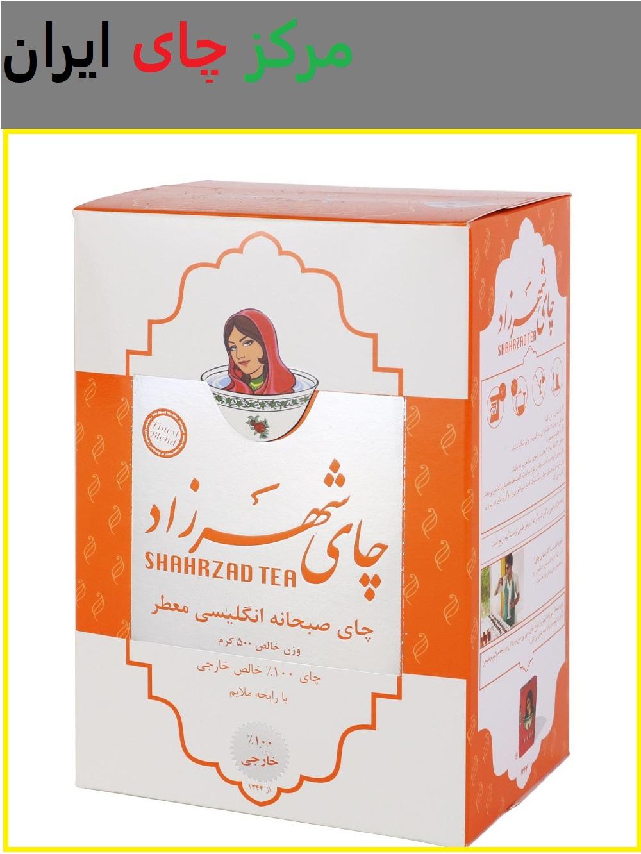 نمایندگی فروش چای شهرزاد