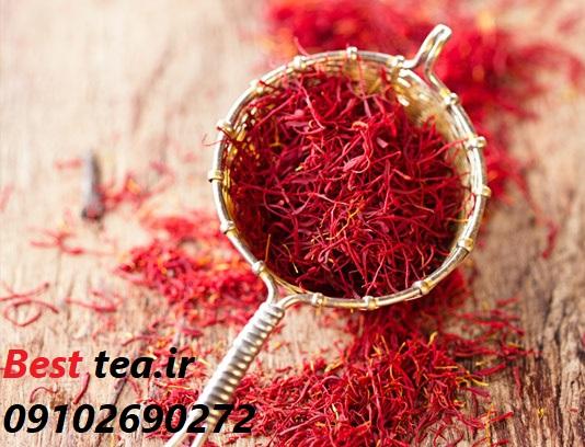 خرید عمده چای زعفران