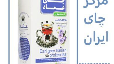 Photo of خرید چای ایرانی معطر