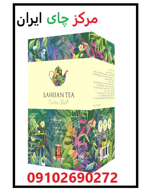خرید چای ایرانی معطر