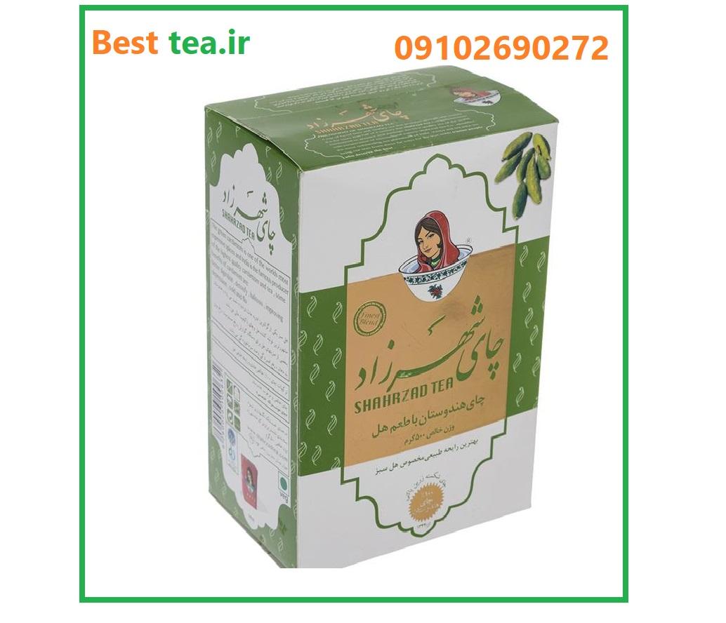 قیمت روز چای شهرزاد در بازار