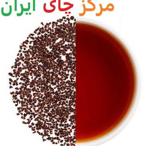 Photo of فروش عمده چای سی تی سی