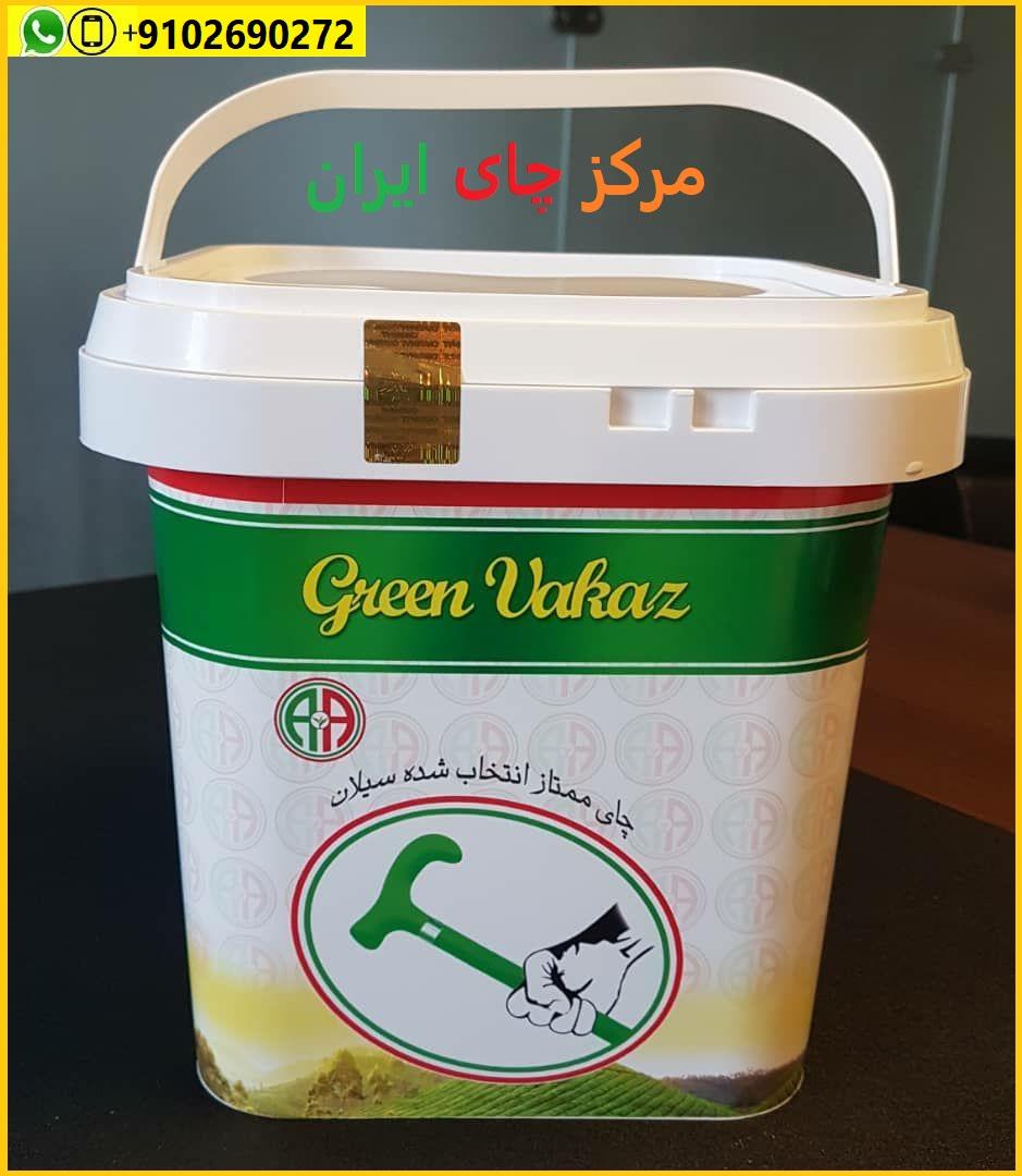 سایت فروش عمده چای چکش سبز