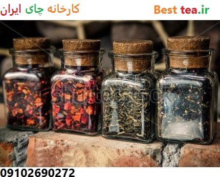 Photo of چای خارجی به قیمت فروش عمده