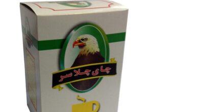 Photo of خرید عمده چای چلاسر