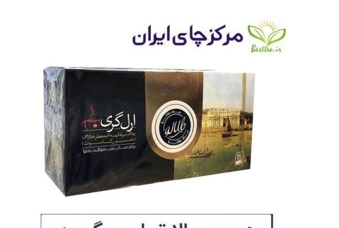 Photo of خرید عمده چای اویم گلدن از کارخانه