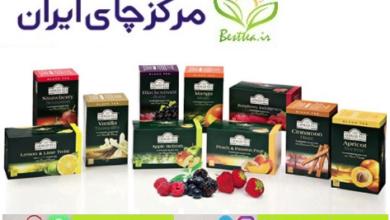 Photo of خرید چای میوه ای احمد