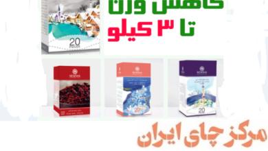 Photo of خرید عمده چای نیوشا با تخفیف 20%