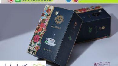 Photo of خرید عمده چای هویاتی