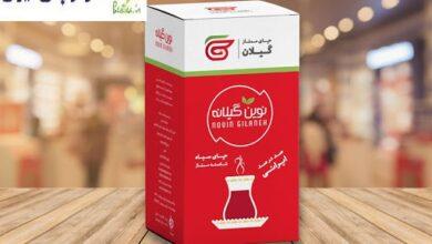 Photo of خرید عمده چای نوین گیلانه