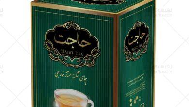 Photo of خرید عمده چای حاجت