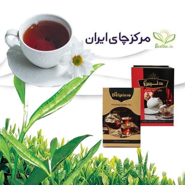 خرید چای دلپیرو