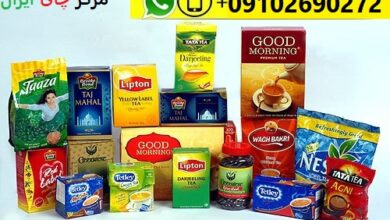 Photo of خرید چای خارجی عمده