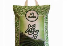 Photo of خرید چای حامد از کارخانه