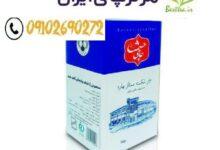 Photo of خرید چای حشمت از کارخانه