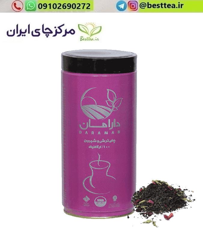 چای دارامان - خرید از کارخانه