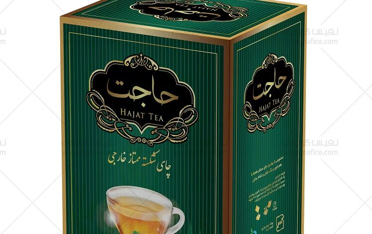Photo of خرید چای حاجت از کارخانه
