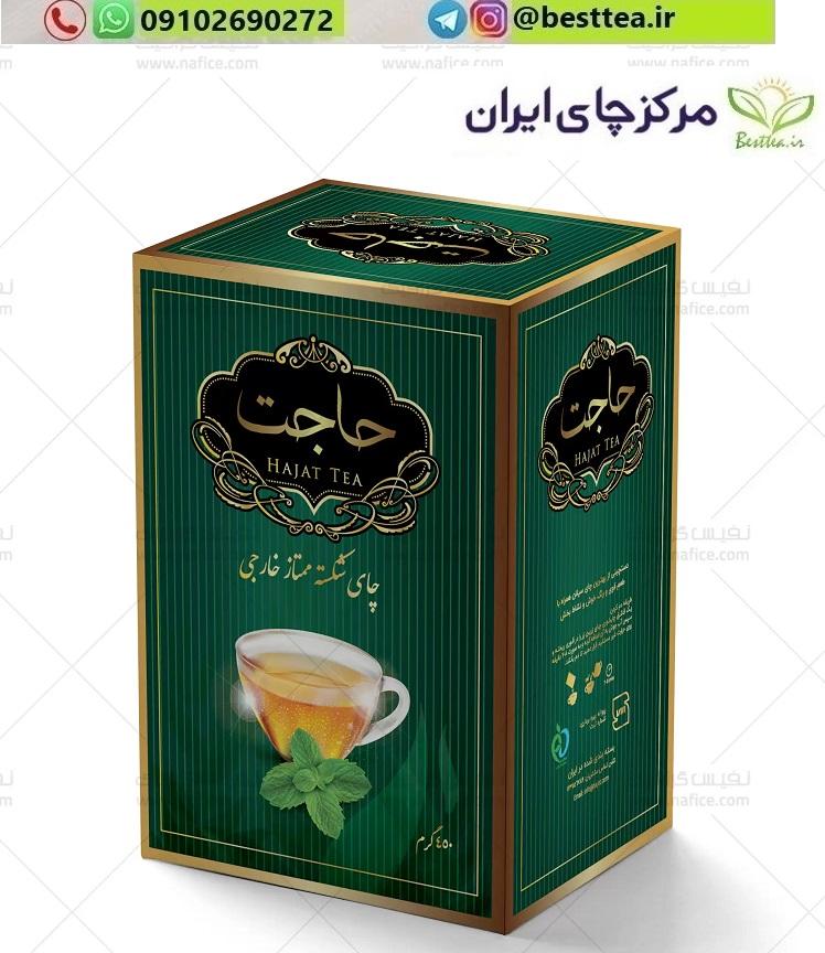 خرید چای حاجت